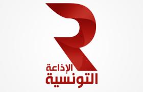 Logo-radio-tunisienne