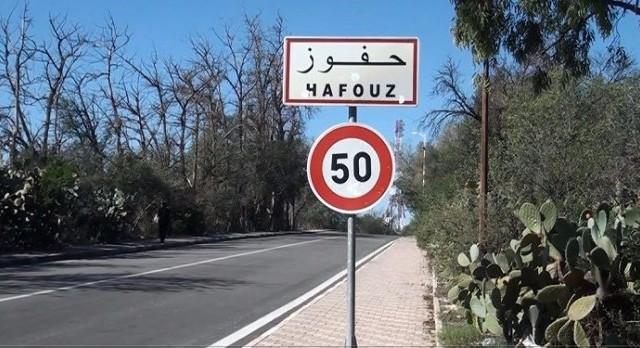 hafouz