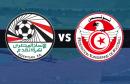 تونس /مصر