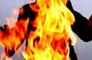حرق-النفس