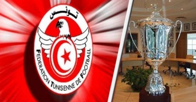 كاس-تونس-640x334