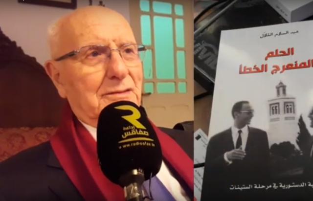 عبد السلام القلال