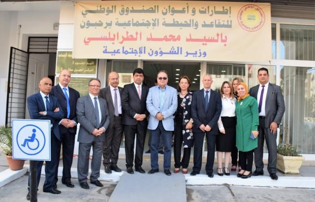 وزير الشؤون الاجتماعية /افتتاح صفاقس