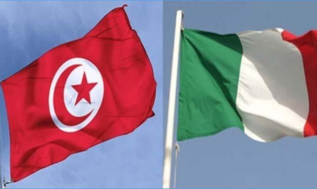 تونس/ايطاليا
