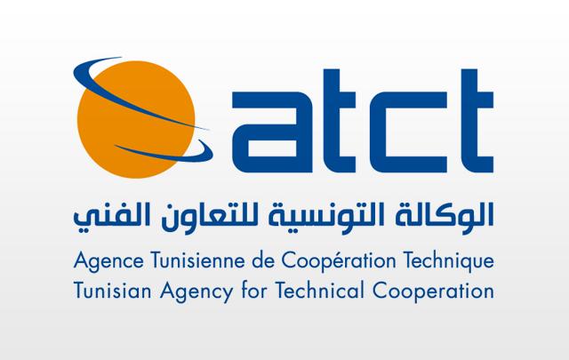 الوكالة-التونسية-للتعاون-الفني