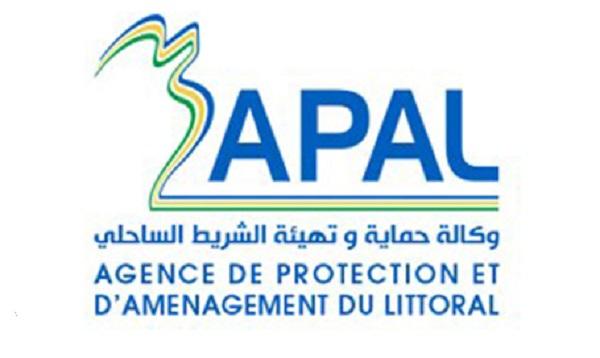 وكالة حماية الشريط الساحلي