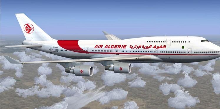الخطوط-الجزائرية1