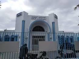 مستشفى /قرقنة()