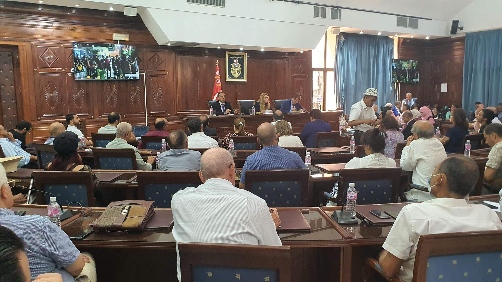 المجلس الجهوي