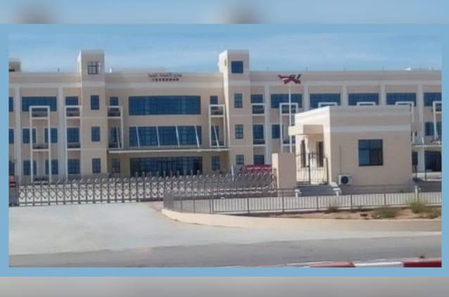 المستشفى الجديد