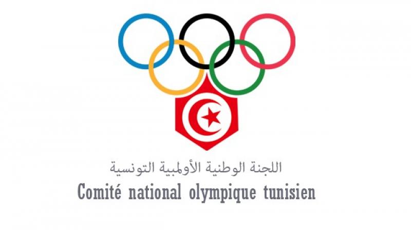 اللجنة الوطنية الاولمبية