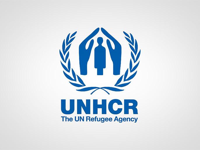 المفوضية السامية لشؤون اللاجئين