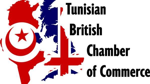 الغرفة التونسية البريطانية