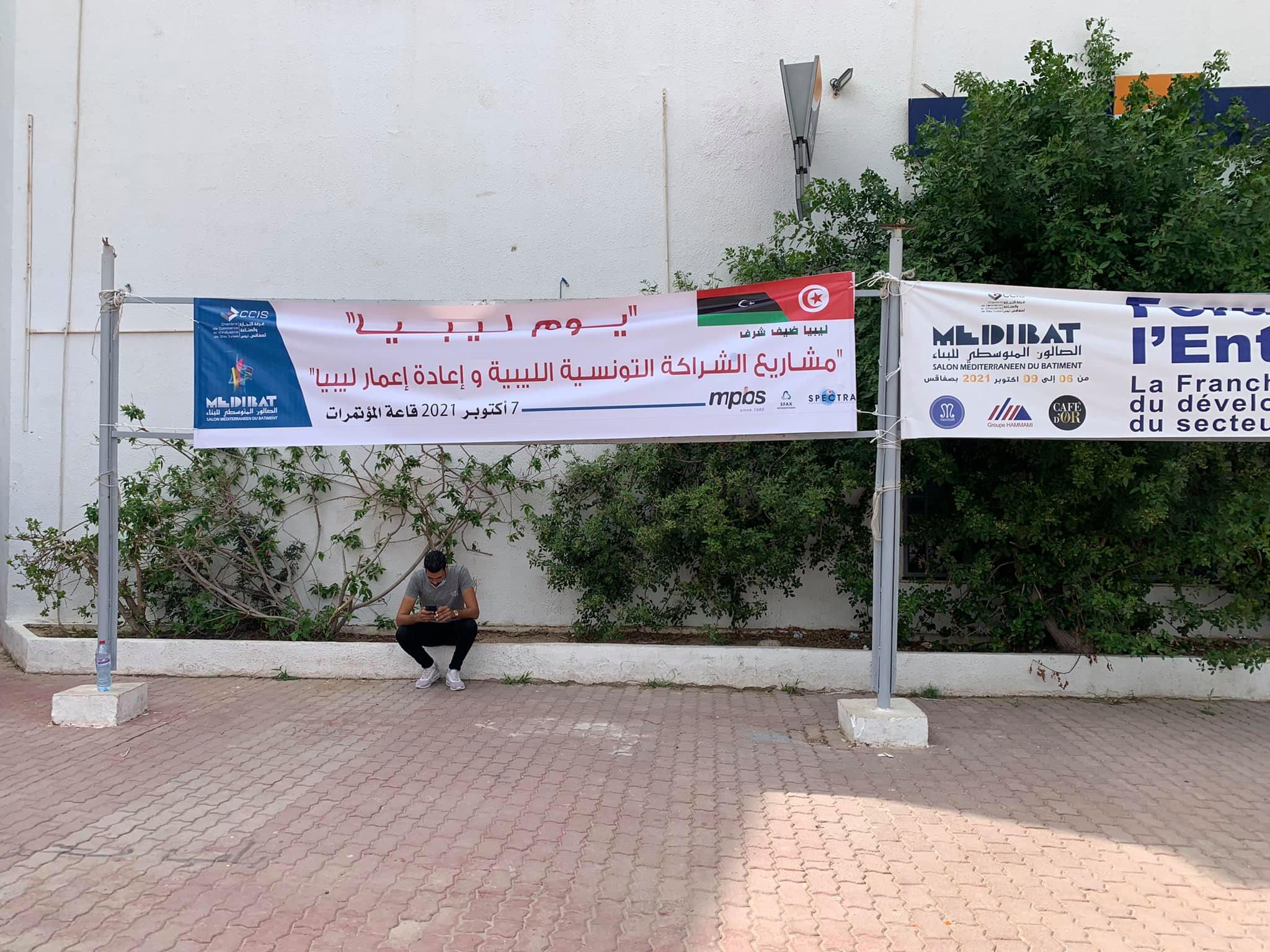 يوم ليبيا /ماديبات