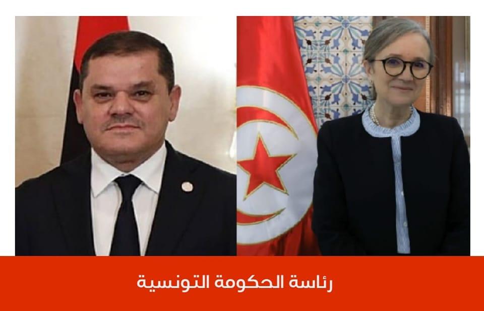 تونس/ليبيا
